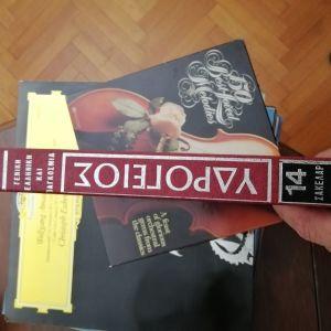 Εγκύκλοπαιδεια Υδρόγειος όλοι  οι τομοι άθικτοι δεκτός κάθε έλεγχος!!