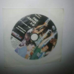 DVD ΤΕΛΙΚΟΣ ΚΥΠΕΛΛΟΥ 1984 ΠΑΝΑΘΗΝΑΪΚΟΣ-ΛΑΡΙΣΑ