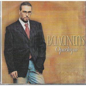 2 CD / ΒΑΛΑΝΤΗΣ /  ORIGINAL CD