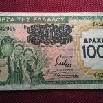 1000 του 1939