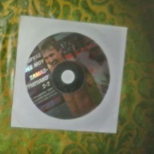 DVD ΟΚΤΩΒΡΙΟΣ 1984 ΞΑΜΑΞ-ΟΛΥΜΠΙΑΚΟΣ 2-2