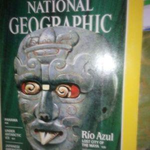 ΠΕΡΙΟΔΙΚΟ NATIONAL GEOGRAPHIC ΑΜΕΡΙΚΑΝΙΚΗ ΕΚΔΟΣΗ ΑΠΡΙΛΙΟΣ 1986