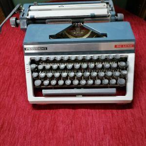 Γραφομηχανή Vintage