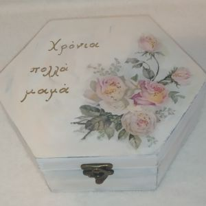 """Ξύλινο εξάγωνο κουτί αποθήκευσης """"μαμά"""""""