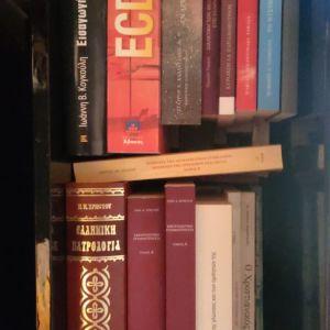 Βιβλία θεολογίας