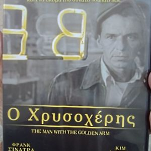 DVD Με Μεγάλες Επιτυχίες Του Hollywood [Vol.10]