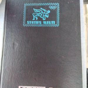 Γραμματοσημα  Ελληνικα