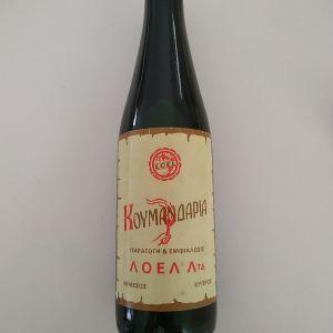 Κυπριακο κρασι των 90's