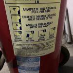 τροχήλατος πυροσβεστήρας 50 kg