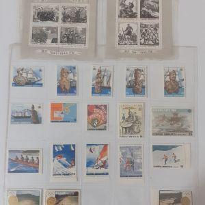 Ελληνικά  γραμματόσημα  ασφραγιστα και 2 Φεγιε