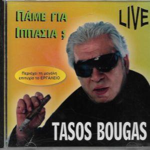 CD / ΤΑΣΟΣ ΜΠΟΥΓΑΣ / ΠΑΜΕ ΓΙΑ ΥΠΠΑΣΙΑ