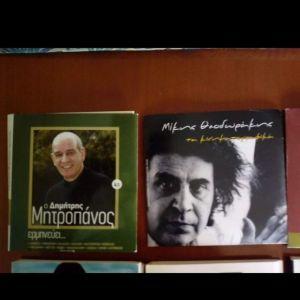 17 CD με Ελληνικές επιτυχίες