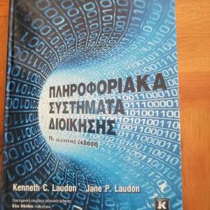 Βιβλίο Οικονομικών, Μαρκετινγκ