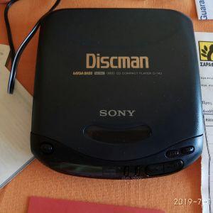 Discman SONY D-143 στο κουτί του. Αγορασμένο 01-09-1995, 37.000δρ. Με το μετασχηματιστή του AC-E455D, καλώδια, παραστατικά αγοράς και βιβλίο οδηγιών. Πλήρως λειτουργικό. Άριστο.
