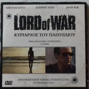 """ΞΕΝΗ ΤΑΙΝΙΑ DVD """"LORD OF WAR"""" ( Ο ΚΥΡΙΑΡΧΟΣ ΤΟΥ ΠΑΙΧΝΙΔΙΟΥ)."""