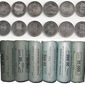 6 ακυκλοφόρητα νομίσματα 500δρχ των Ολυμπιακών Αγώνων