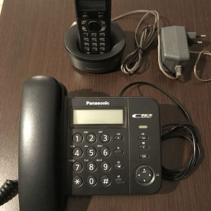 Τηλέφωνα Panasonic