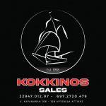 Ω53 Black edition.. Kokkinos sales