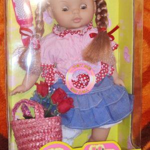 Κούκλα παιδική