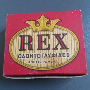 οδοντογλυφιδες REX