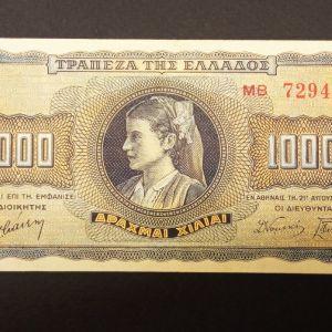 1000 Δραχμές 1942