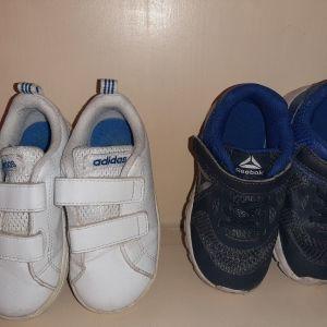Αθλητικά παπουτσάκια για αγόρι νούμερο 24