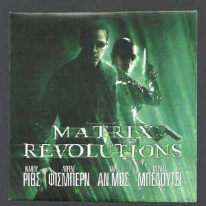 DVD - MATRIX REVOLUTIONS