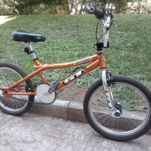 ποδήλατο BMX 20 ιντσών