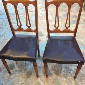 Vintage παλιες καρεκλες 60s/ Vintage 60s chairs - 6 Διαθέσιμες