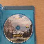 DVD   BOΡΕΙΑ ΚΑΙ ΚΕΝΤΡΙΚΗ ΑΜΕΡΙΚΗ