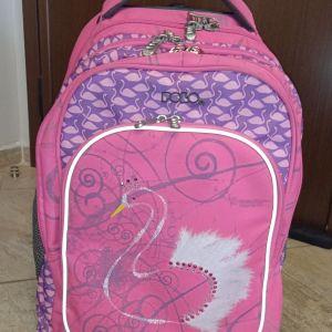 Τσάντα σχολική τρόλλευ