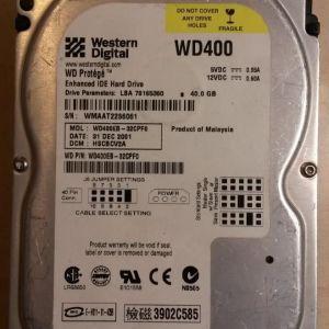 Εσωτερικός Σκληρός Δίσκος Western Digital 40GB