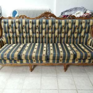 Καναπές & 2 πολυθρόνες μασίφ ξύλο vintage!!!