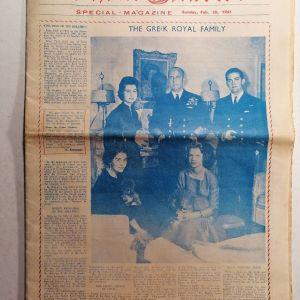 Athens News εφημερίδα 1961