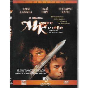 DVD / Ο ΚΟΜΗΣ ΜΟΝΤΕ ΚΡΙΣΤΟ / ORIGINAL DVD