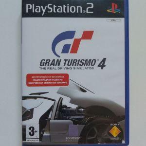 Gran Turismo 4 PS2 από Limited Edition έκδοση κονσόλας (ΠΟΛΥ ΚΑΛΗ ΚΑΤΑΣΤΑΣΗ)
