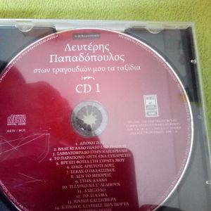 5 ΠΟΙΟΤΙΚΑ CD