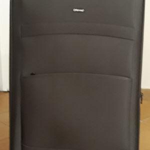 Πωλείται βαλίτσα Diplomat