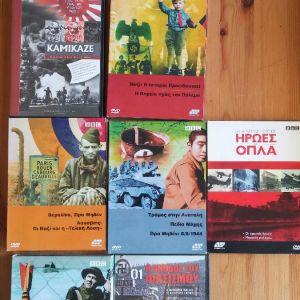 18 DVD με θέμα δεύτερος παγκόσμιος πόλεμος.