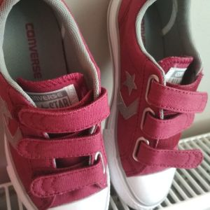 Παπούτσια παιδικά