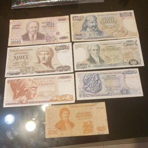σειρά Ελληνικά χαρτονόμισμα