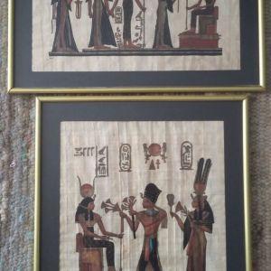 Πάπυροι σε κορνίζα(από Αίγυπτο)