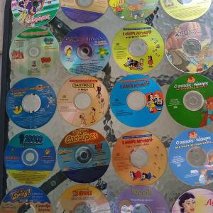 48 παιδικα DVD(στα 0.10 το καθενα)