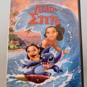 Λίλο & Στιτς αυθεντικό dvd