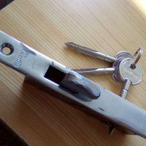 Κλειδαρια
