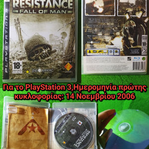 PlayStation 3 Resistance Fall of Man 2006 Video Game PS3