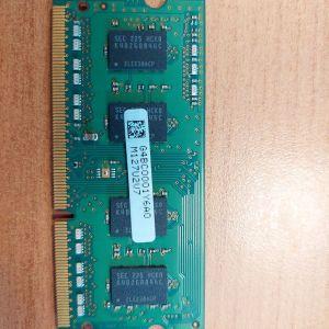 2GB RAM LAPTOP PC3 1600MHZ SAMSUNG