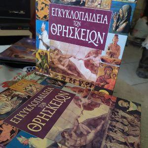 Σετ βιβλία ΣΌΚ ΤΙΜΉ