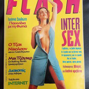 FLASH  τεύχος 30/ 1994