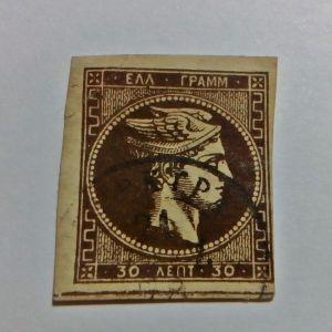 ΜΕΓΑΛΗ ΚΕΦΑΛΗ ΕΡΜΗ - 30 ΛΕΠΤΑ - ΕΤΟΣ : 1876
